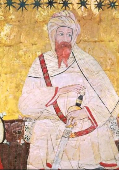 emir Alhamar I